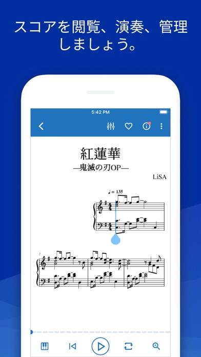 MuseScore:シートミュージックのおすすめ画像3