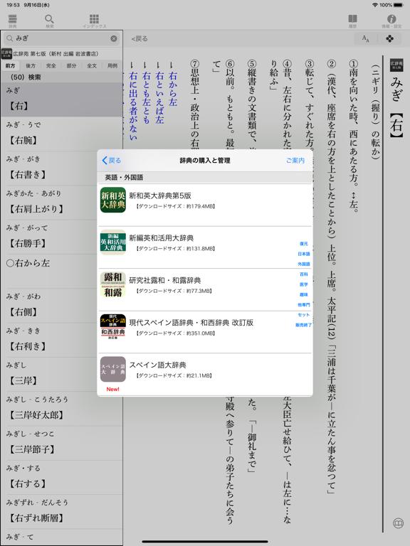 https://is3-ssl.mzstatic.com/image/thumb/PurpleSource114/v4/00/b5/8a/00b58a31-10f9-5be0-19cf-7d0a3be927f8/e82989a9-57d0-4e83-89bf-98ecd56cc9a7_Simulator_Screen_Shot_-_iPad_Pro__U002812.9-inch_U0029__U00284th_generation_U0029_-_2020-09-16_at_19.53.11.png/576x768bb.png