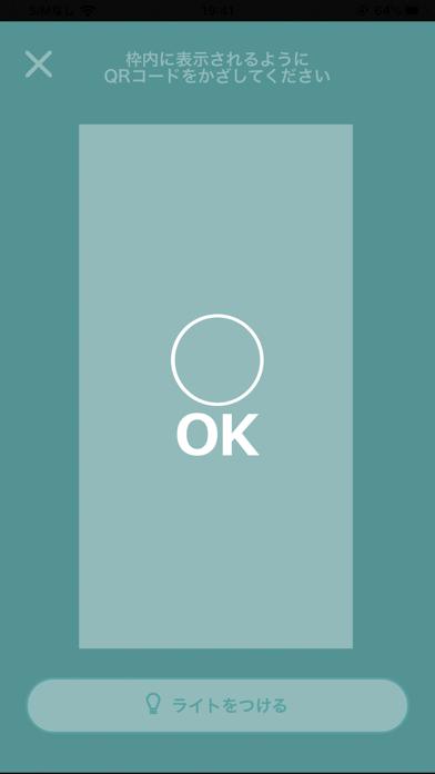 LivePocket -Scan-のおすすめ画像3