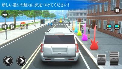 スーパーハイスクールバスドライビングシミュレーター3Dのおすすめ画像7