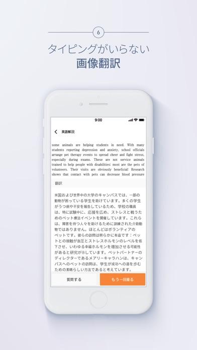 数学検索アプリ-クァンダ Qandaのおすすめ画像7