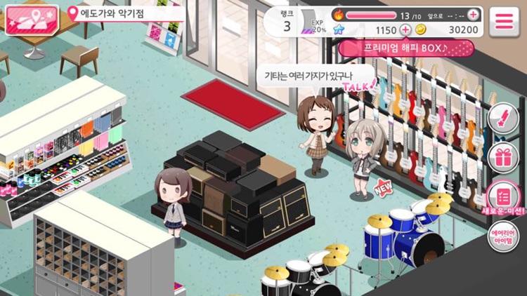 뱅드림! 걸즈 밴드 파티! screenshot-6