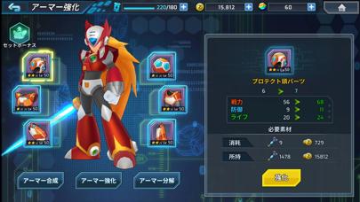 ロックマンX DiVE紹介画像5