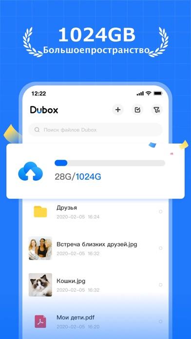 Dubox: Cloud Storage & Backup для ПК 1