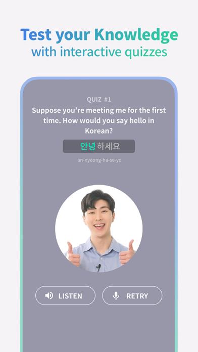 messages.download Teuida: Learn Korean & Speak software