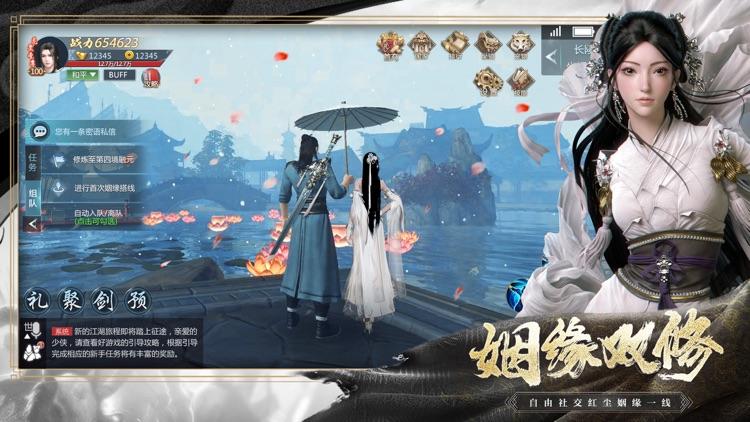 择天战记 - 修道长生玄幻仙侠游戏! screenshot-3