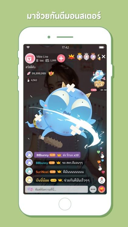 Vibie - Live Streams Community screenshot-5