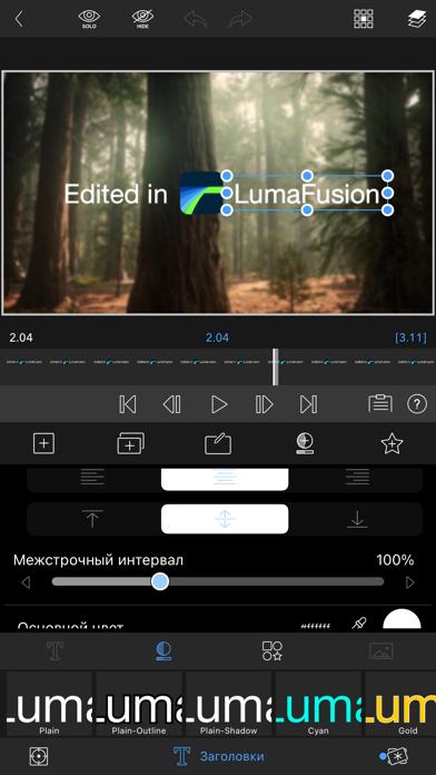 Скриншот №10 к LumaFusion