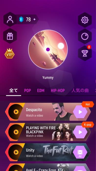 タイルホップ: 音楽ゲームのおすすめ画像5