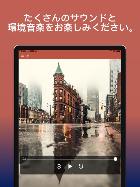 https://is3-ssl.mzstatic.com/image/thumb/PurpleSource114/v4/0e/74/35/0e7435fe-95f4-6593-a9e0-af0ada00a768/27e47c38-26a5-4094-aa8d-66585bd5f1d8_TabletScreen-1.png/576x768bb.png