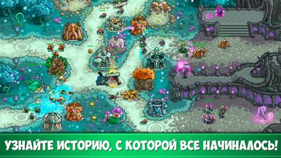 Скриншот №5 к Kingdom Rush Origins TD