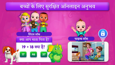 ChuChu TV Hindi Rhymes screenshot 3