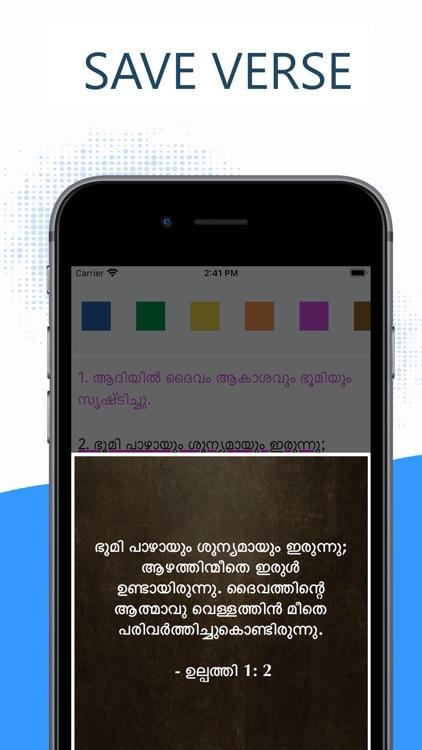 Malayalam Holy Bible Pro (POC) screenshot-4