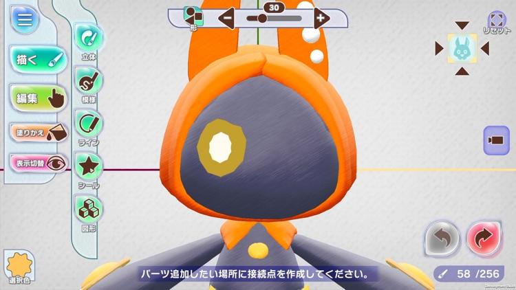 ラクガキ キングダム -あなたの未来を描く育成RPG- screenshot-4