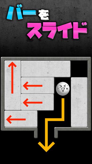 脱出ボール サクサク進める 脱出ゲームのおすすめ画像1
