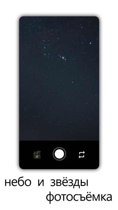 Скриншот №6 к NeuralCam - Night Mode Camera