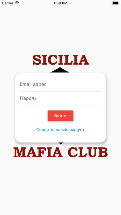 Sicilia Mafia ClubСкриншоты 1