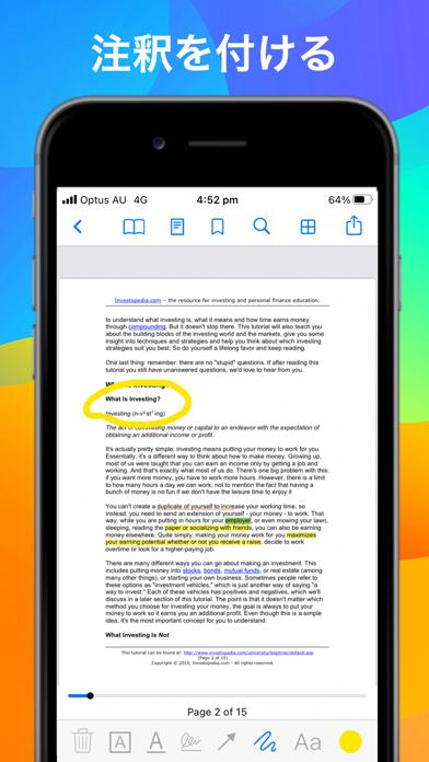 iRead PDFリーダー紹介画像3
