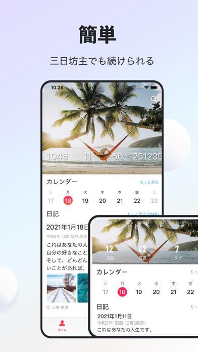 日記帳 - 10年日記 - 手帳・メモ帳・スケジュールのおすすめ画像2