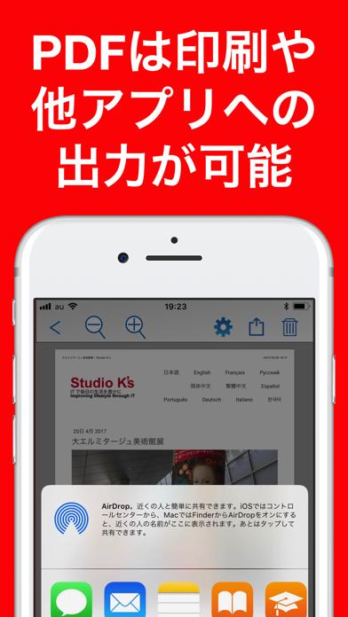 PDF Maker & Readerのスクリーンショット6