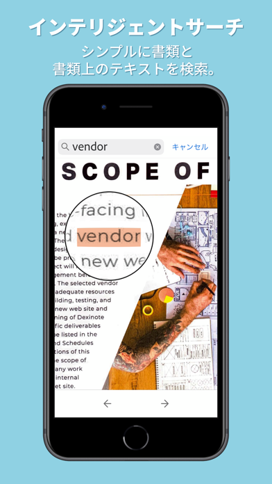 Adobe Scan: OCR 付 スキャナーアプリのおすすめ画像3
