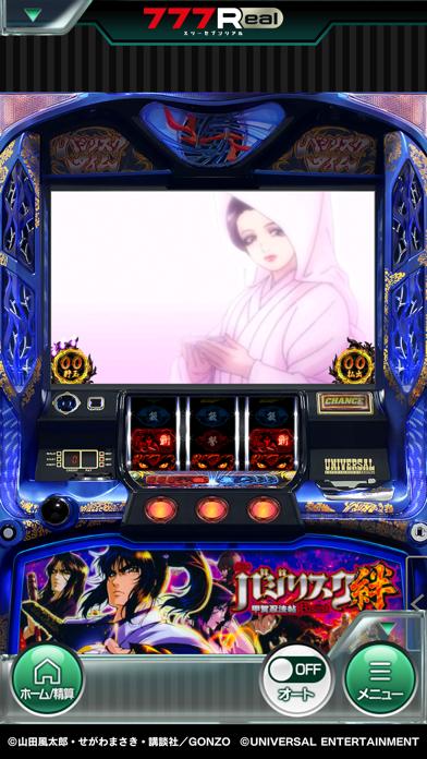 [777Real]バジリスク~甲賀忍法帖~絆-無料パチスロアプリ, パチスロ, サミー-392x696bb