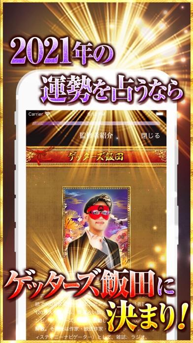 https://is3-ssl.mzstatic.com/image/thumb/PurpleSource114/v4/1a/3d/cd/1a3dcd8d-747c-8cfd-a356-41a2d6c1d783/8e574f80-6cbb-4313-b00d-39342cead3c9_storeImage_5.5_5__U00281_U0029.jpg/392x696bb.jpg