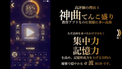 英語 英単語ゲームHAMARU - TOEIC勉強も人気のおすすめ画像6