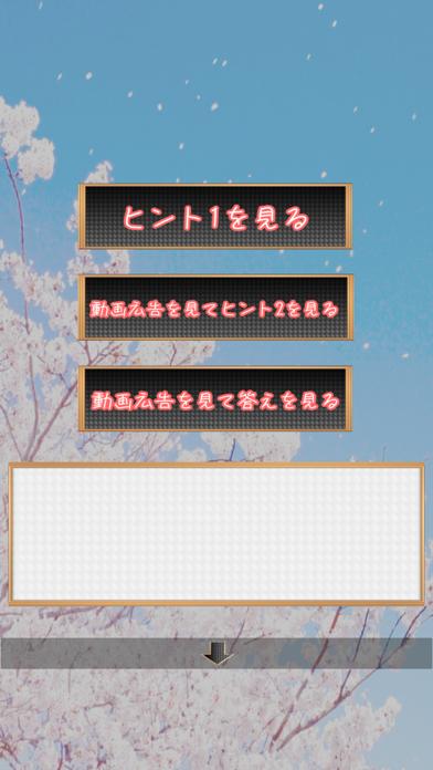脱出ゲーム 桜と学校紹介画像2