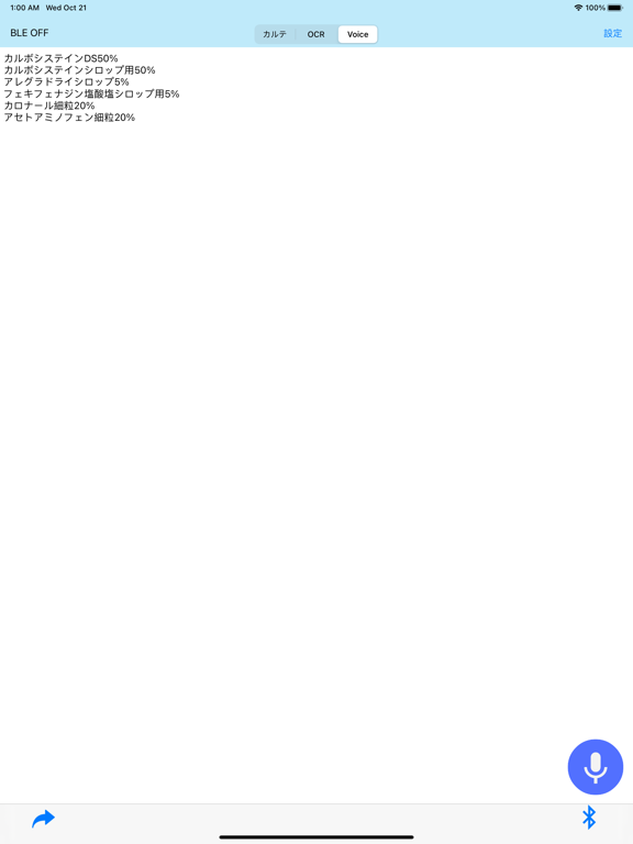 https://is3-ssl.mzstatic.com/image/thumb/PurpleSource114/v4/1b/5a/7c/1b5a7cb4-d952-4c7f-8d59-482358bb27c2/787be7ac-64f1-4a0f-8a2a-c98cac5d51b1_Simulator_Screen_Shot_-_iPad_Pro__U002812.9-inch_U0029__U00284th_generation_U0029_-_2020-10-21_at_01.00.20.png/576x768bb.png