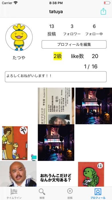 大喜る screenshot 2