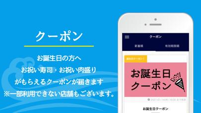鮮のおいしいアプリのスクリーンショット2