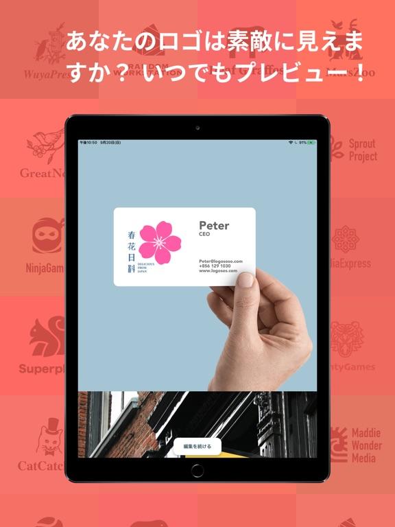 https://is3-ssl.mzstatic.com/image/thumb/PurpleSource114/v4/1c/cf/b3/1ccfb355-b871-cb1a-d006-0fe23ae6e3ac/0aab8187-90da-4cc1-9dc6-a5c3bc1ad232_iPad_Pro_2nd_Device_3.jpg/576x768bb.jpg