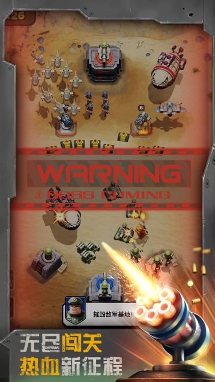 战区英雄-战争题材卡牌策略游戏 screenshot-4