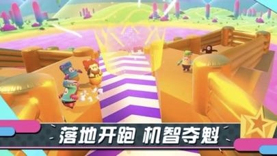 糖豆人-终极淘汰赛のおすすめ画像4