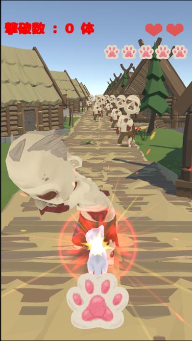 猫ビーム screenshot 4