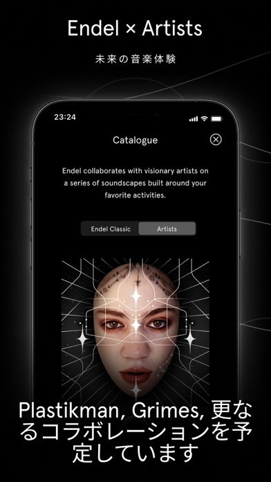 Endel(エンデル) - 眠りのための音楽アプリのおすすめ画像3