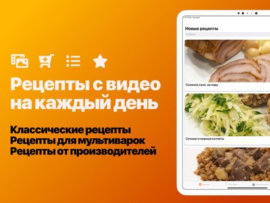 Рецепты на каждый день с фото screenshot 11