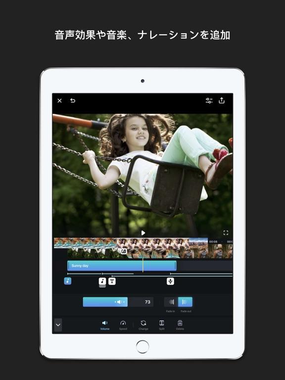 https://is3-ssl.mzstatic.com/image/thumb/PurpleSource114/v4/21/02/7b/21027b6f-160f-e6da-fa94-8c62663dba87/bb642bc2-b396-4bf9-9928-d2909202d6f5_ja__screenshots__iOS-iPad-Pro__05.jpg/576x768bb.jpg