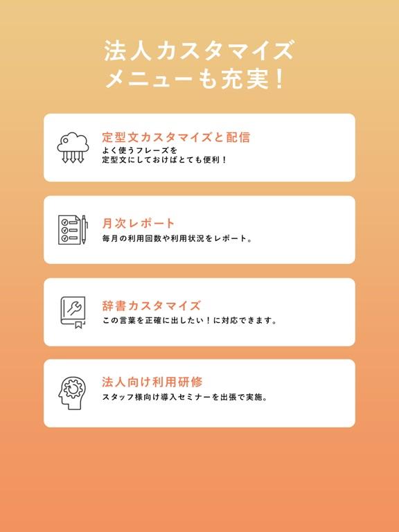 https://is3-ssl.mzstatic.com/image/thumb/PurpleSource114/v4/23/1d/78/231d78ca-8519-2666-f4ad-a14c7da14b61/c98e6f60-6b8d-4e88-a5fc-ce19c955d754_iOS_12.9inch__U7b2c_U4e8c_store_jpapn_4.jpg/576x768bb.jpg