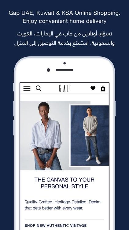 GAP UAE KW KSA Online Shopping