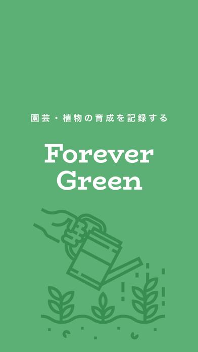 Forever Green紹介画像1