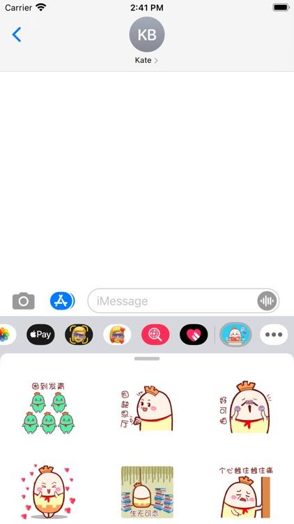 儿子去上学emoji