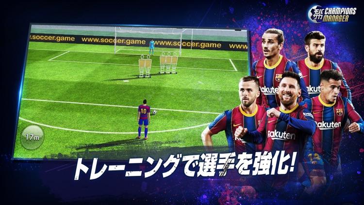 モバサカ CHAMPIONS MANAGER screenshot-4