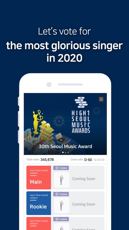 the 30th SMA Official App