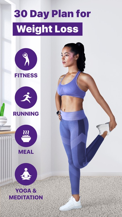 Verv: Home Fitness Workout