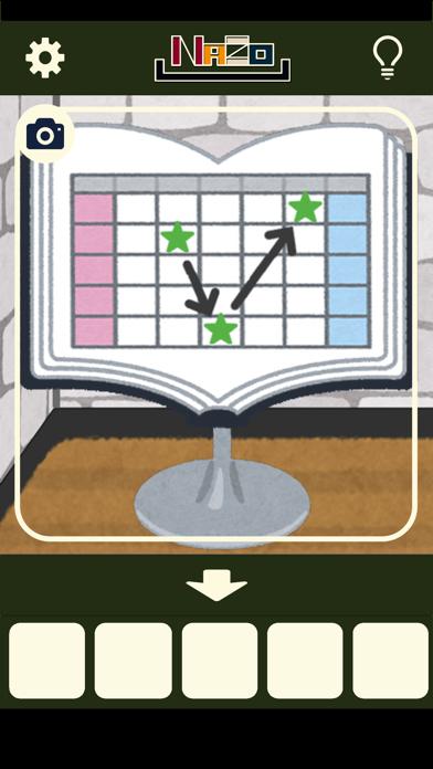 ミニ脱出ゲーム 「いらすとや」からの脱出のおすすめ画像4