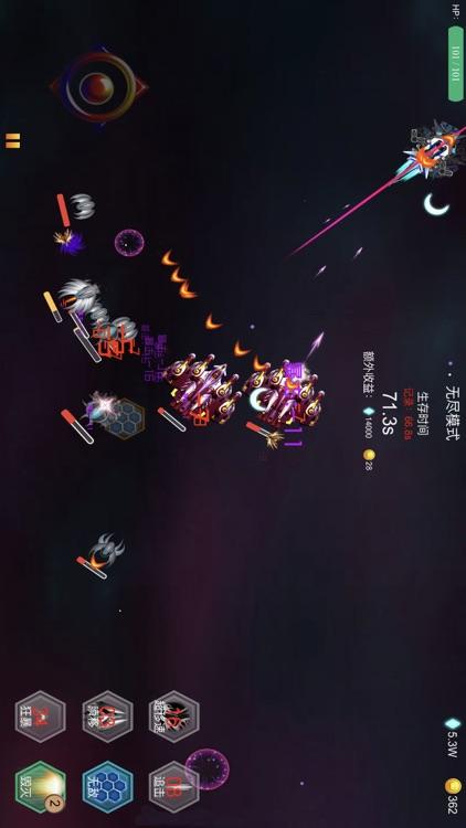 战机狂怒 screenshot-1