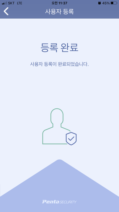 iSIGN+ FIDO Lite Screenshot