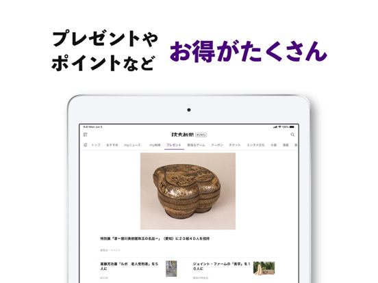 https://is3-ssl.mzstatic.com/image/thumb/PurpleSource114/v4/2d/fb/46/2dfb46fb-648f-eacb-a921-20940ce97157/c4047656-7c32-487d-803f-028a61721be2_iPad12.9-03-2.jpg/552x414bb.jpg